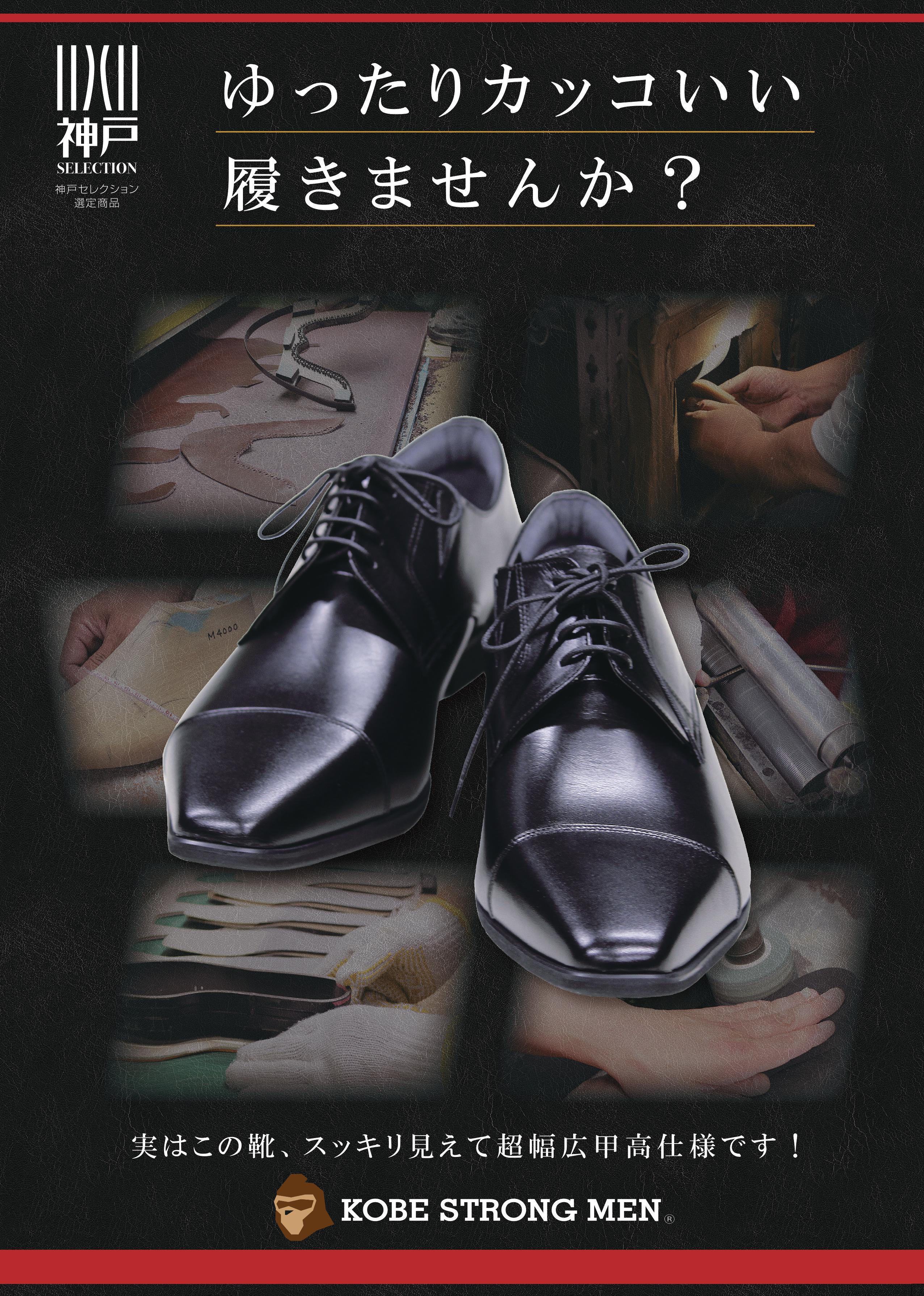 メン 神戸 ストロング 自社製☆ソフトな肌触り☆洗える簡易マスク販売のお知らせ!!!